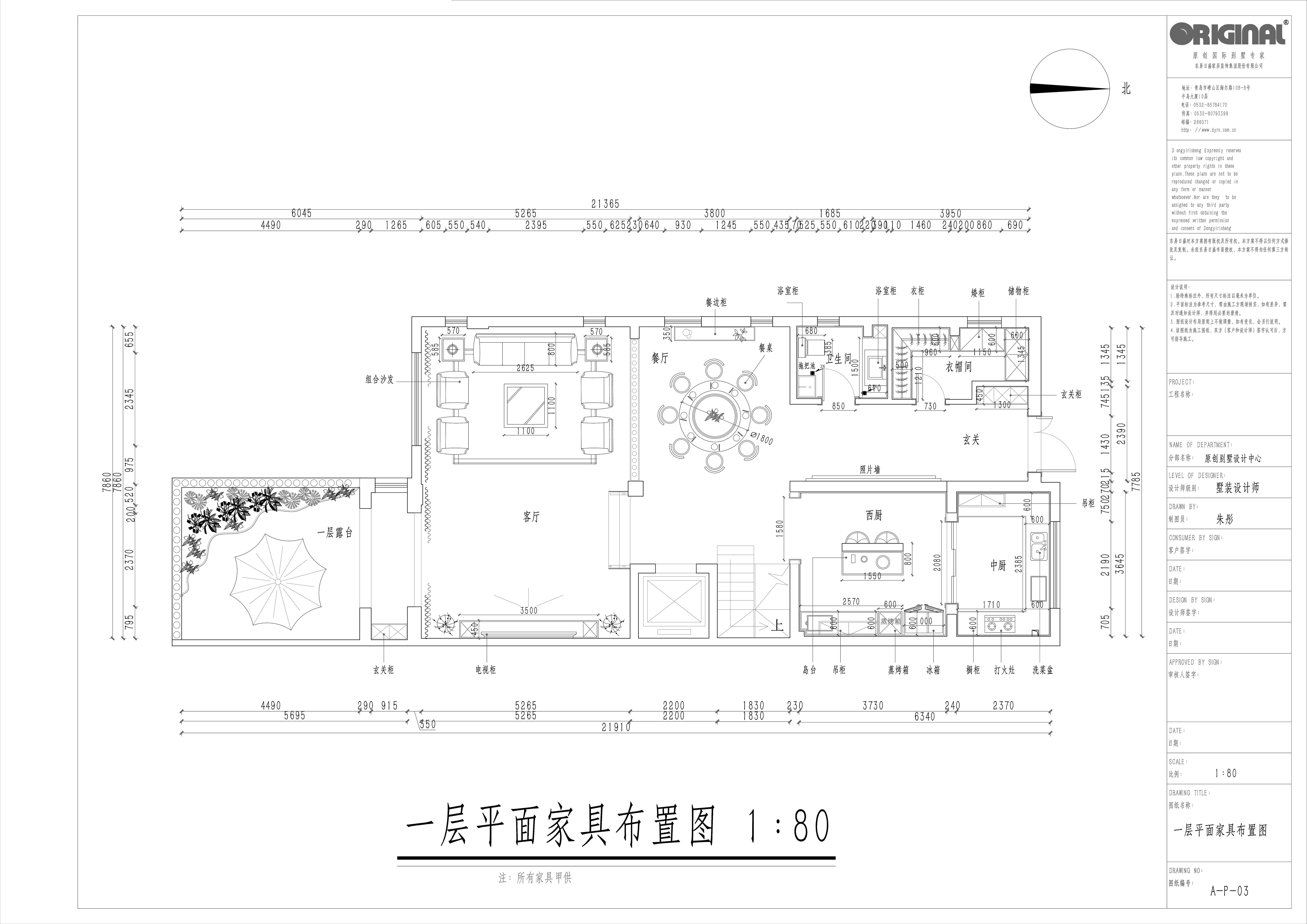 玫瑰庭院 450㎡ 简欧风格装修设计理念