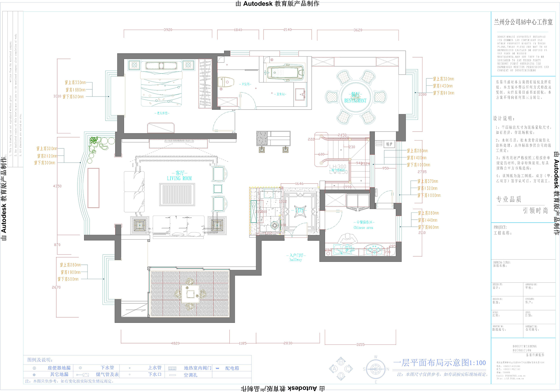 欣月湖-260平米-中式风格复式装修设计理念