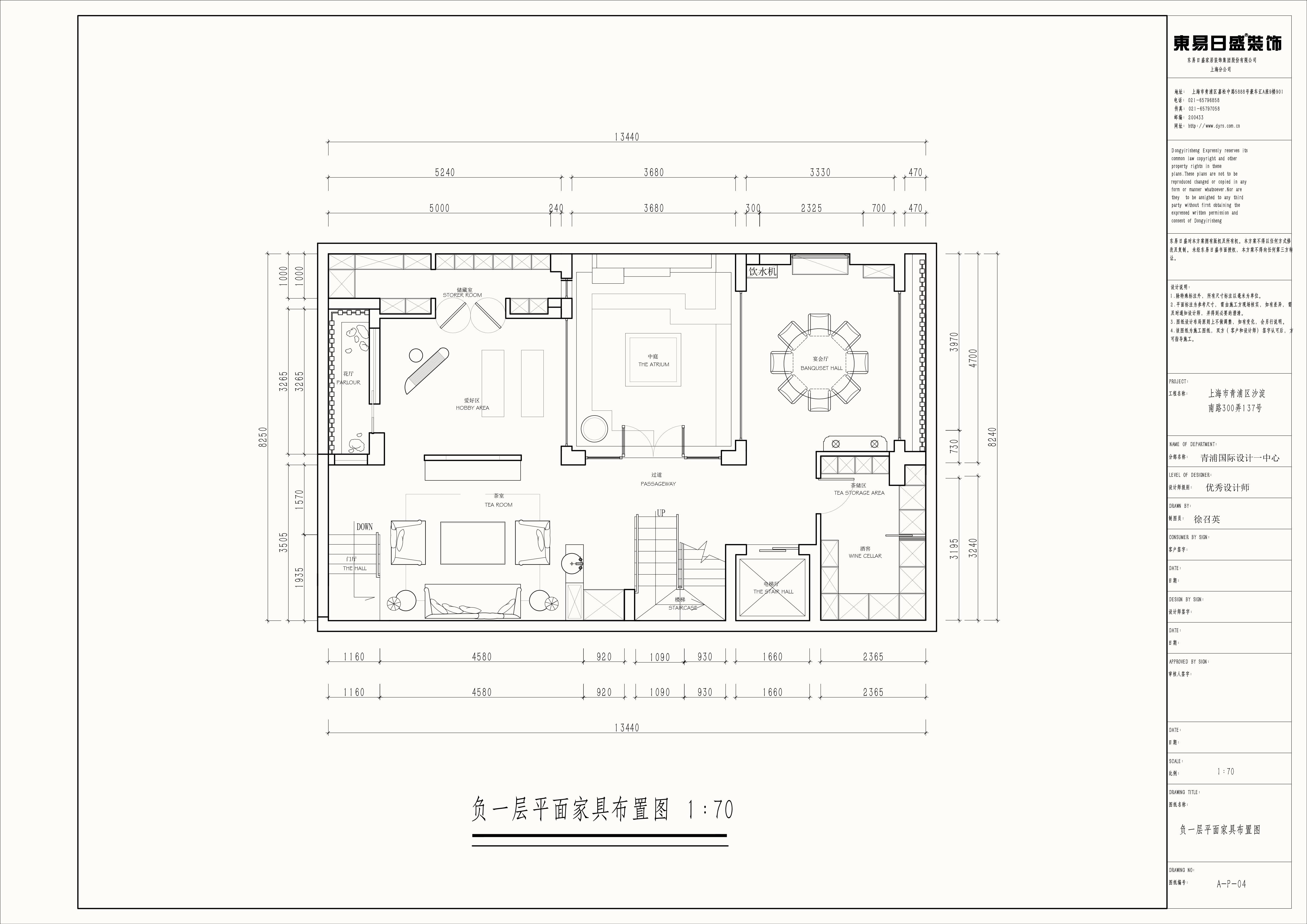 上海嘉涛湾370㎡新中式风格装修案例效果图装修设计理念