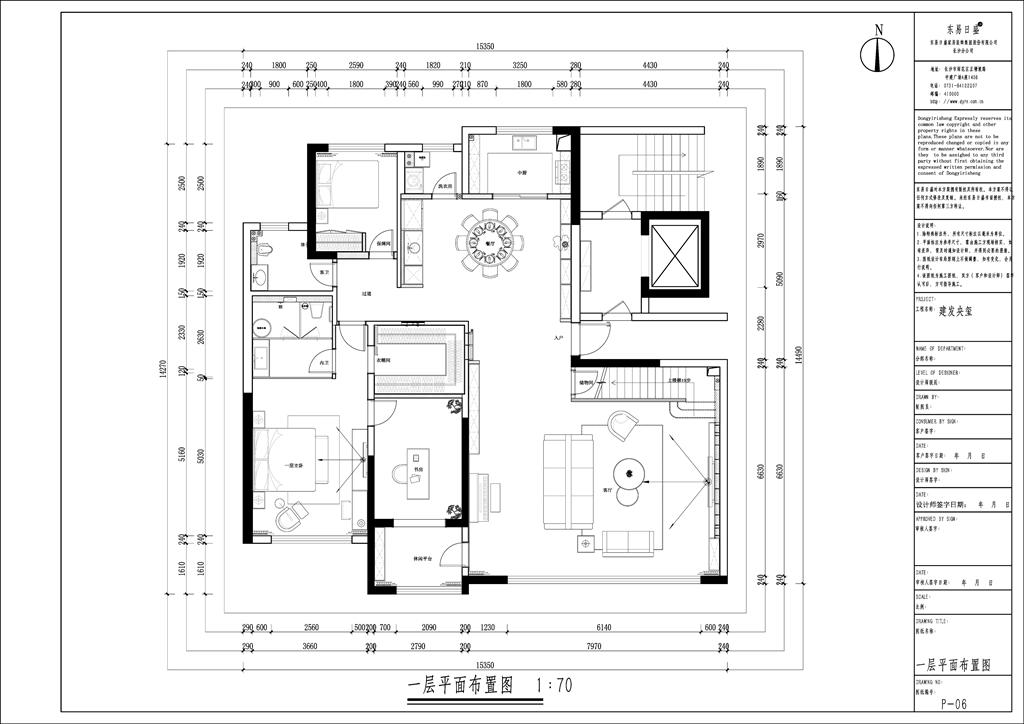 建发央玺350平米混搭风格复式楼装修案例装修设计理念