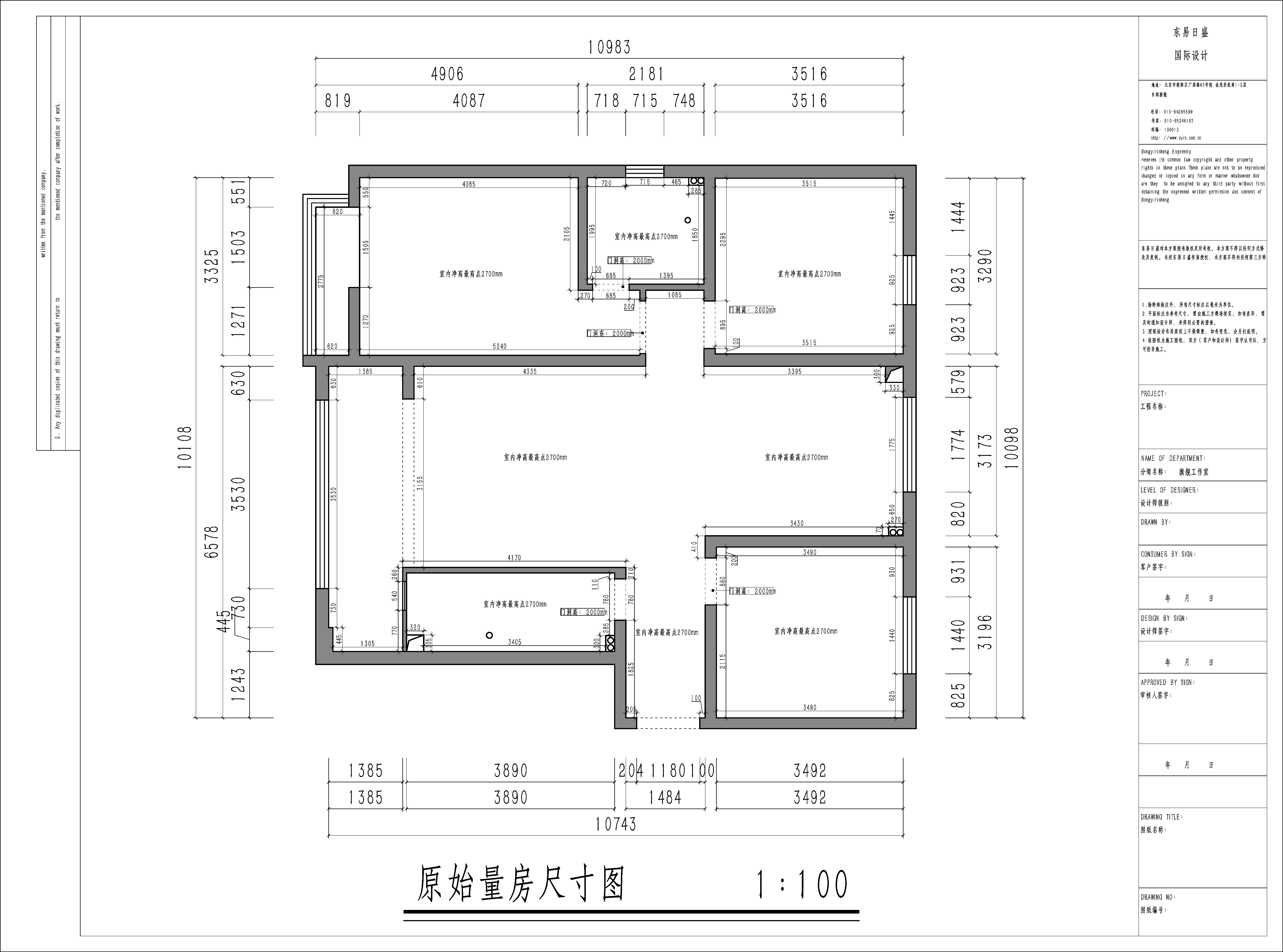 八一小区-124平米-新中式-装修效果图装修设计理念